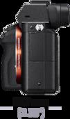 α7 II Full Frame Sensörlü E Mount Fotoğraf Makinesi ürününün fotoğrafı