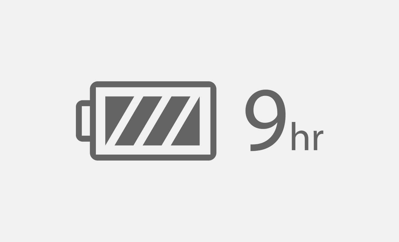 Kablosuz bağlantıyla maksimum dokuz saatlik pil ömrünü gösteren çizim