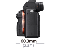 Arka aydınlatmalı full frame görüntü sensörüne sahip α7R II ürününün fotoğrafı