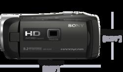 PJ410 Dahili Projektörlü Handycam® ürününün fotoğrafı
